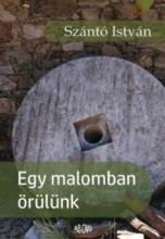 EGY MALOMBAN ÖRÜLÜNK - Ekönyv - SZÁNTÓ ISTVÁN