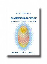 A MENTÁLIS TEST - Ebook - POWELL, A.E.