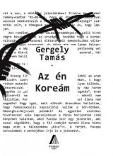 AZ ÉN KOREÁM - Ekönyv - GERGELY TAMÁS