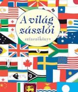 A VILÁG ZÁSZLÓI - SZÍNEZŐKÖNYV - Ekönyv - VENTUS LIBRO KIADÓ