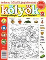 KEDVENC KÖLYÖK FOGLALKOZTATÓ 33. - Ekönyv - CSOSCH KFT.