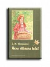 ANNE OTTHONRA TALÁL - Ekönyv - MONTGOMERY, L.M.
