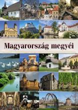 MAGYARORSZÁG MEGYÉI - Ekönyv - TÓTH KÖNYVKERESKEDÉS ÉS KIADÓ KFT.