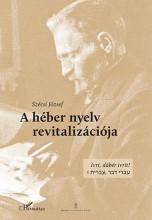A HÉBER NYELV REVITALIZÁCIÓJA - Ekönyv - SZÉCSI JÓZSEF