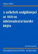 A SZÉKELYEK SZOLGÁLÓNÉPEI AZ 1820-AS ÚRBÉRRENDEZÉSI KÍSÉRLET IDEJÉN - Ebook - TAKÁCS PÉTER