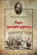 MAGYAR GYERMEKJÁTÉK-GYŰJTEMÉNY - Ekönyv - DR KISS ÁRON