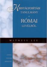 KRISTÁLYOSÍTÁSI TANULMÁNY A RÓMAI LEVÉLRŐL - Ekönyv - LEE, WITNESS