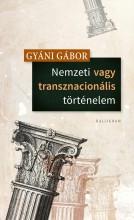 NEMZETI VAGY TRANSZNACIONÁLIS TÖRTÉNELEM - Ekönyv - GYÁNI GÁBOR