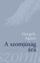 A SZOMJÚSÁG ÁRA - Ekönyv - GERGELY ÁGNES