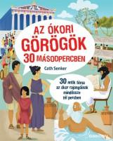 AZ ÓKORI GÖRÖGÖK 30 MÁSODPERCBEN - Ekönyv - SENKER, CATH