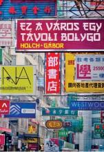 Ez a város egy távoli bolygó - Ekönyv - Holch Gábor