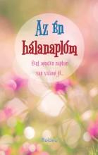 AZ ÉN HÁLANAPLÓM (VIRÁGKAVALKÁD BORÍTÓ) - Ekönyv - SZERK.LENGYEL ORSOLYA