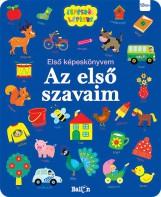 ELSŐ KÉPESKÖNYVEM - ELSŐ SZAVAIM - Ekönyv - NINCS SZERZŐ
