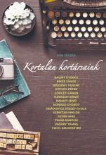KORTALAN KORTÁRSAINK - Ekönyv - KUN ZSUZSA