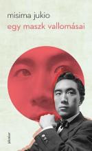Egy maszk vallomásai - Ekönyv - Misima Jukio