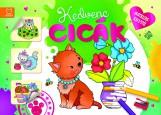 KEDVENC CICÁK - MATRICÁS KIFESTŐ - Ekönyv - AKSJOMAT KIADÓ KFT.