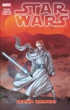 STAR WARS - JEDHA HAMVAI (KÉPREGÉNY) - Ekönyv - GILLEN, KIERON