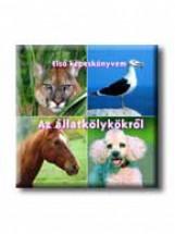 ELSŐ KÉPESKÖNYVEM - AZ ÁLLATKÖLYKÖKRŐL - Ekönyv - PRO JUNIOR