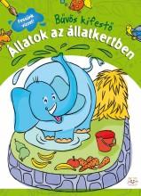 ÁLLATOK AZ ÁLLATKERTBEN - BŰVÖS KIFESTŐ - Ekönyv - AKSJOMAT KIADÓ KFT.