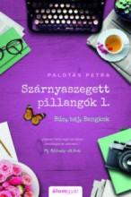 Szárnyaszegett pillangók 1.  - Ekönyv - Palotás Petra