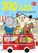 300 SZÓ TALÁLD MEG ÉS SZÍNEZD KI! 5+ - Ekönyv - YOYO BOOKS