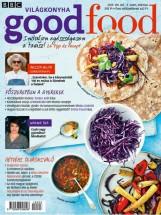 GOOD FOOD VIII. ÉVF 03 . SZÁM - 2019 MÁRCIUS - Ekönyv - VENTUS LIBRO KIADÓ