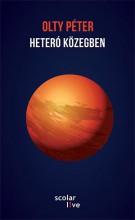 HETERÓ KÖZEGBEN - Ebook - OLTY PÉTER