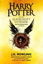 HARRY POTTER ÉS AZ ELÁTKOZOTT GYERMEK (2019) - Ekönyv - ROWLING, J.K.