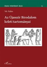 AZ ÚJASSZÍR BIRODALOM KELETI TARTOMÁNYAI - Ekönyv - VÉR ÁDÁM