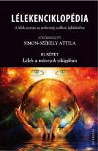 LÉLEKENCIKLOPÉDIA III. - LÉLEK A MÍTOSZOK VILÁGÁBAN - Ekönyv - GONDOLAT KIADÓ