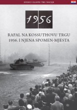 AZ 1956-OS KOSSUTH TÉRI SORTŰZ - HORVÁTH - Ekönyv - NÉMETH CSABA