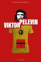 GENERATION ,P' - Ekönyv - PELEVIN, VIKTOR