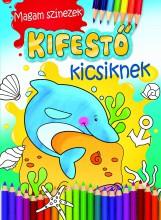 MAGAM SZÍNEZEK - KIFESTŐ KICSIKNEK - Ekönyv - AKSJOMAT KIADÓ KFT.