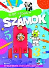 ELSŐ PRÓBÁIM - SZÁMOK - Ebook - AKSJOMAT KIADÓ KFT.