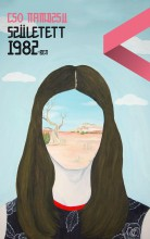 SZÜLETETT 1982-BEN - Ekönyv - CSO NAMDZSU