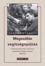 MEGSZÁLLÁS VAGY SEGÍTSÉGNYÚJTÁS - Ebook - FARKAS GYÖNGYI