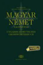 MAGYAR-NÉMET NAGYSZÓTÁR + NET (KLASSZIKUS, BŐRKÖT.) - Ekönyv - 4000025637