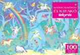 UNIKORNIS - MATRICÁS KÖNYV ÉS 100 DARABOS KIRAKÓ - Ekönyv - CENTRAL KÖNYVEK