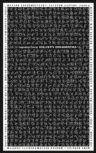 KOLLEKTÍV ORNAMENTIKA - Ekönyv - LEPSÉNYI IMRE