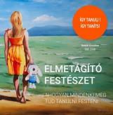 ELMETÁGÍTÓ FESTÉSZET - Ebook - BARTÓK ERZSÉBET-TÓTH ZSOLT