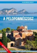 A PELOPONNÉSZOSZ - VILÁGVÁNDOR SOROZAT - Ekönyv - MAGÁNKIADÁS (JUSZT RÓBERT)