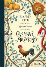 GYÉMÁNT MESEKÖNYV - Ekönyv - BENEDEK ELEK