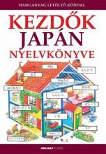 KEZDŐK JAPÁN NYELVKÖNYVE - FŰZÖTT (HANGANYAG LETÖLTŐ KÓDDAL) - Ekönyv - HOLNAP KIADÓ