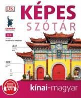 KÉPES SZÓTÁR KÍNAI-MAGYAR (AUDIO ALKALMAZÁSSAL) - Ekönyv - MAXIM KÖNYVKIADÓ KFT.