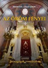 AZ ÖRÖM FÉNYEI - Ekönyv - NÁDOR ÉVA, LÁSZLÓ GÁBOR