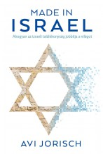 MADE IN ISRAEL - Ebook - JORISCH, AVI