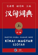 KÍNAI-MAGYAR SZÓTÁR I-II. KÖTET - Ekönyv - BARTOS HUBA, HAMAR IMRE