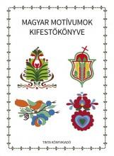 MAGYAR MOTÍVUMOK KIFESTŐKÖNYVE - Ekönyv - HORVÁTH ÁGNES