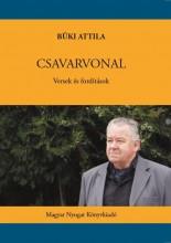CSAVARVONAL - VERSEK ÉS FORDÍTÁSOK - Ebook - BÜKI ATTILA