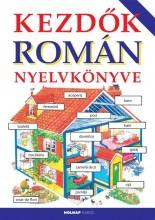 KEZDŐK ROMÁN NYELVKÖNYVE (2014) - Ekönyv - HELEN DAVIES - KOVÁCS ATTILA ZOLTÁN